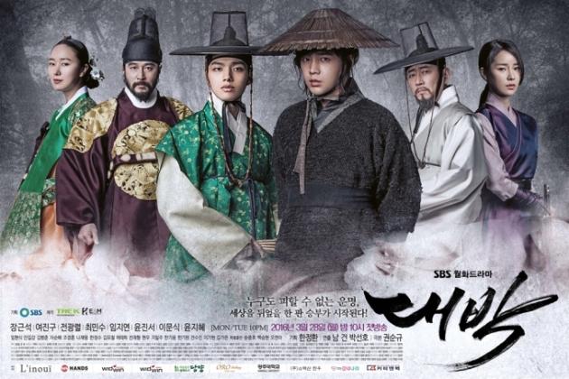 Jackpot_(Korean_Drama)-p1